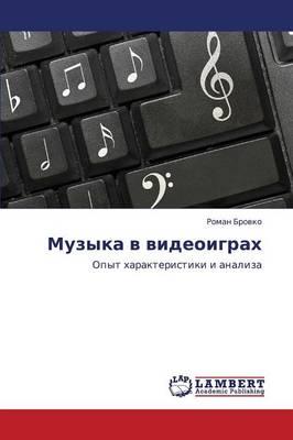 Muzyka V Videoigrakh (Paperback)