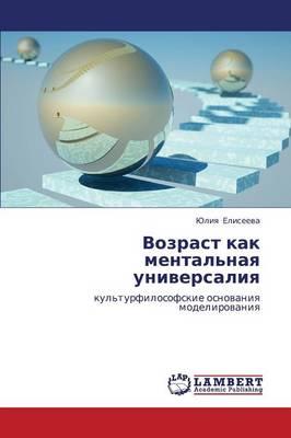 Vozrast Kak Mental'naya Universaliya (Paperback)