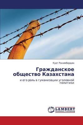 Grazhdanskoe Obshchestvo Kazakhstana (Paperback)