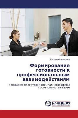 Formirovanie Gotovnosti K Professional'nym Vzaimodeystviyam (Paperback)