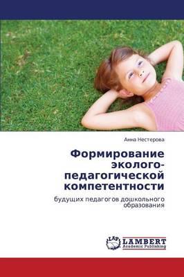 Formirovanie Ekologo-Pedagogicheskoy Kompetentnosti (Paperback)