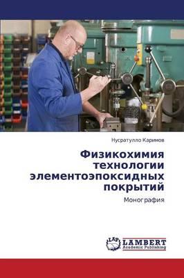 Fizikokhimiya Tekhnologii Elementoepoksidnykh Pokrytiy (Paperback)