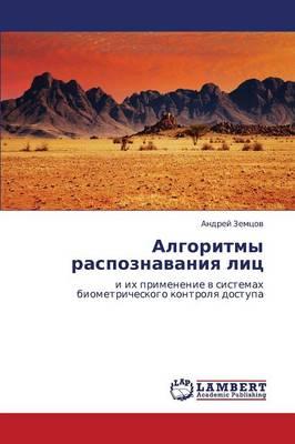Algoritmy Raspoznavaniya Lits (Paperback)