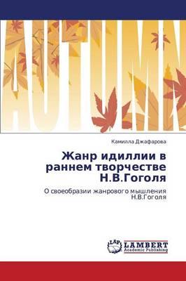 Zhanr IDILLII V Rannem Tvorchestve N.V.Gogolya (Paperback)