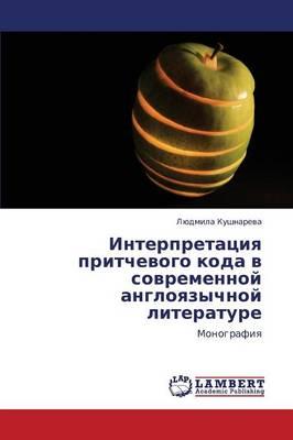 Interpretatsiya Pritchevogo Koda V Sovremennoy Angloyazychnoy Literature (Paperback)