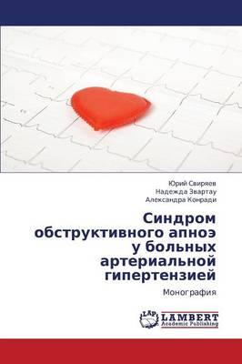 Sindrom Obstruktivnogo Apnoe U Bol'nykh Arterial'noy Gipertenziey (Paperback)