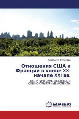 Otnosheniya Ssha I Frantsii V Kontse XX- Nachale XXI VV. (Paperback)