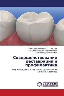 Sovershenstvovanie Restavratsiy I Profilaktika (Paperback)
