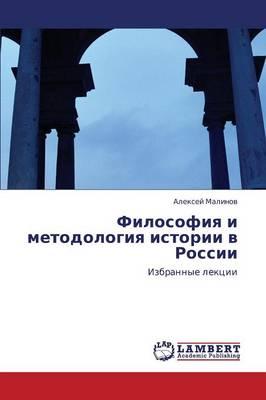 Filosofiya I Metodologiya Istorii V Rossii (Paperback)