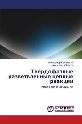 Tverdofaznye Razvetvlennye Tsepnye Reaktsii (Paperback)