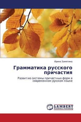 Grammatika Russkogo Prichastiya (Paperback)
