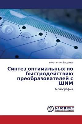 Sintez Optimal'nykh Po Bystrodeystviyu Preobrazovateley S Shim (Paperback)