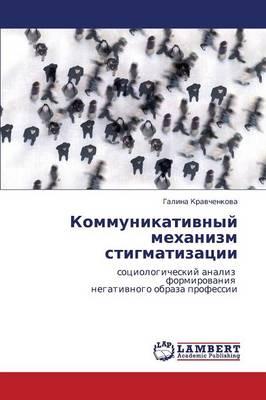 Kommunikativnyy Mekhanizm Stigmatizatsii (Paperback)