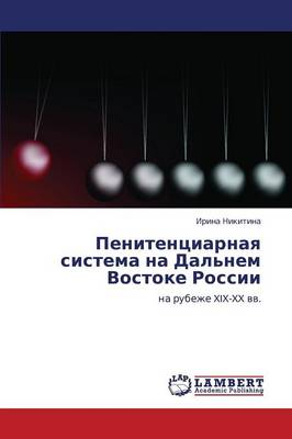 Penitentsiarnaya Sistema Na Dal'nem Vostoke Rossii (Paperback)