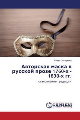 Avtorskaya Maska V Russkoy Proze 1760-Kh - 1830-Kh Gg. (Paperback)