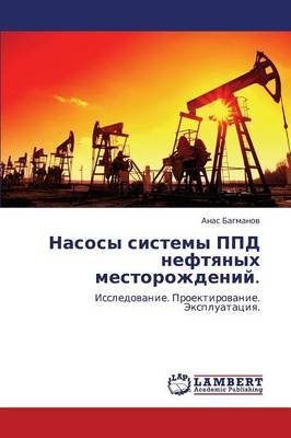 Nasosy Sistemy Ppd Neftyanykh Mestorozhdeniy. (Paperback)
