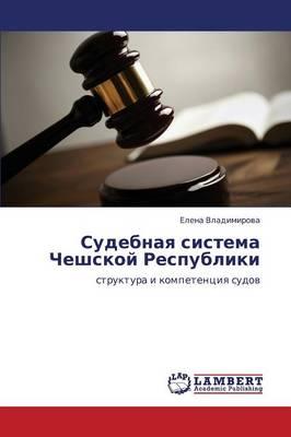 Sudebnaya Sistema Cheshskoy Respubliki (Paperback)