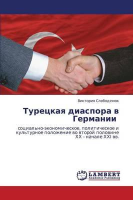 Turetskaya Diaspora V Germanii (Paperback)