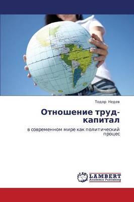 Otnoshenie Trud-Kapital (Paperback)