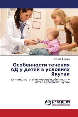 Osobennosti Techeniya Ad U Detey V Usloviyakh Yakutii (Paperback)