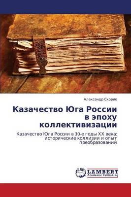 Kazachestvo Yuga Rossii V Epokhu Kollektivizatsii (Paperback)