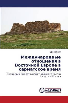 Mezhdunarodnye Otnosheniya V Vostochnoy Evrope V Sarmatskoe Vremya (Paperback)