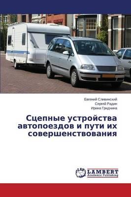 Stsepnye Ustroystva Avtopoezdov I Puti Ikh Sovershenstvovaniya (Paperback)