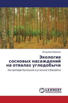 Ekologiya Sosnovykh Nasazhdeniy Na Otvalakh Ugledobychi (Paperback)