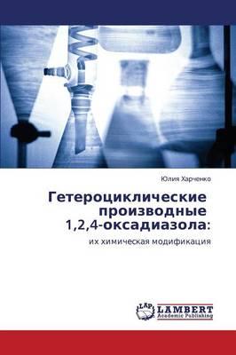 Geterotsiklicheskie Proizvodnye 1,2,4-Oksadiazola (Paperback)