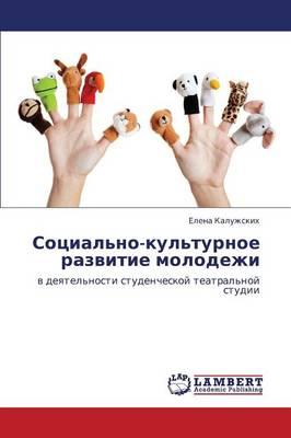 Sotsial'no-Kul'turnoe Razvitie Molodezhi (Paperback)