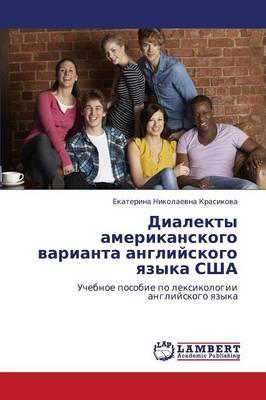 Dialekty Amerikanskogo Varianta Angliyskogo Yazyka Ssha (Paperback)