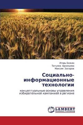 Sotsial'no-Informatsionnye Tekhnologii (Paperback)