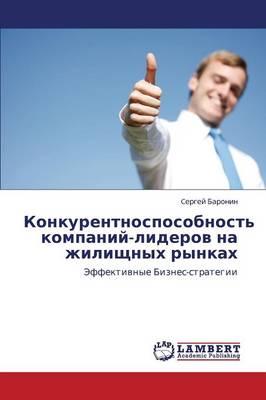Konkurentnosposobnost' Kompaniy-Liderov Na Zhilishchnykh Rynkakh (Paperback)