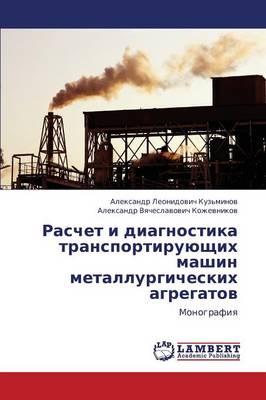 Raschet I Diagnostika Transportiruyushchikh Mashin Metallurgicheskikh Agregatov (Paperback)