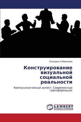 Konstruirovanie Vizual'noy Sotsial'noy Real'nosti (Paperback)