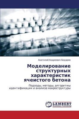 Modelirovanie Strukturnykh Kharakteristik Yacheistogo Betona (Paperback)