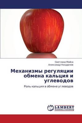 Mekhanizmy Regulyatsii Obmena Kal'tsiya I Uglevodov (Paperback)