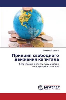 Printsip Svobodnogo Dvizheniya Kapitala (Paperback)