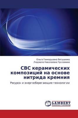 Svs Keramicheskikh Kompozitsiy Na Osnove Nitrida Kremniya (Paperback)
