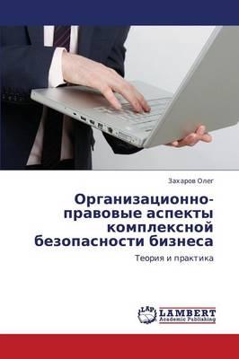 Organizatsionno-Pravovye Aspekty Kompleksnoy Bezopasnosti Biznesa (Paperback)