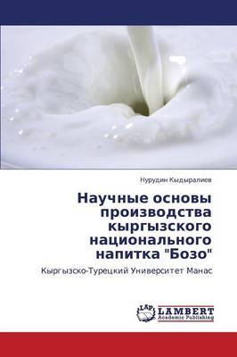 Nauchnye Osnovy Proizvodstva Kyrgyzskogo Natsional'nogo Napitka Bozo (Paperback)