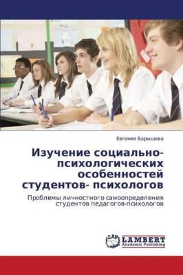 Izuchenie Sotsial'no-Psikhologicheskikh Osobennostey Studentov- Psikhologov (Paperback)