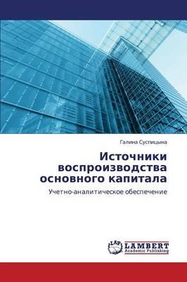 Istochniki Vosproizvodstva Osnovnogo Kapitala (Paperback)