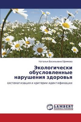 Ekologicheski Obuslovlennye Narusheniya Zdorov'ya (Paperback)