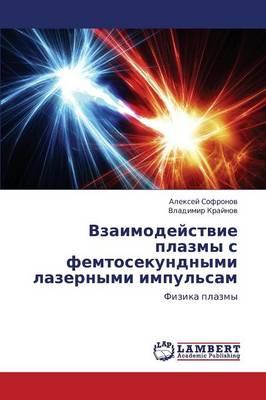 Vzaimodeystvie Plazmy S Femtosekundnymi Lazernymi Impul'sam (Paperback)