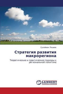 Strategiya Razvitiya Makroregiona (Paperback)