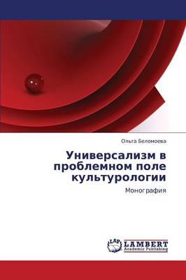 Universalizm V Problemnom Pole Kul'turologii (Paperback)