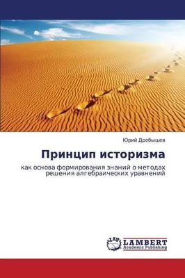 Printsip Istorizma (Paperback)