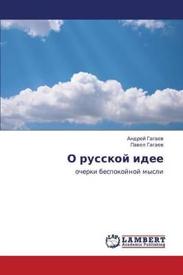 O Russkoy Idee (Paperback)
