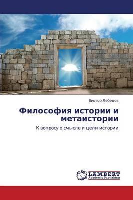 Filosofiya Istorii I Metaistorii (Paperback)